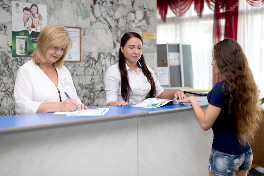 Лечебно-оздоровительный центр санатория Таврия