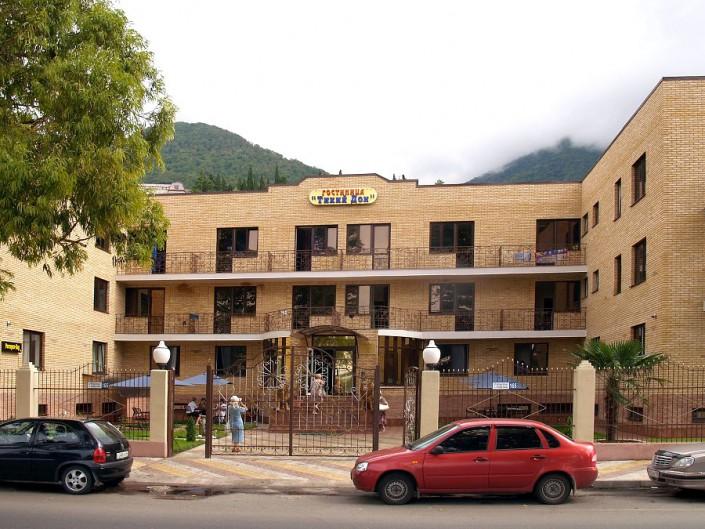 Гостиница Тихий Дон, Гагра