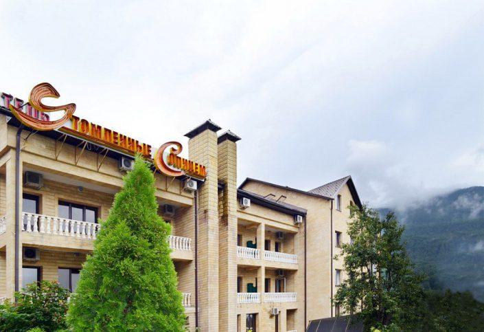 Отель Утомленные солнцем, Красная Поляна, Сочи