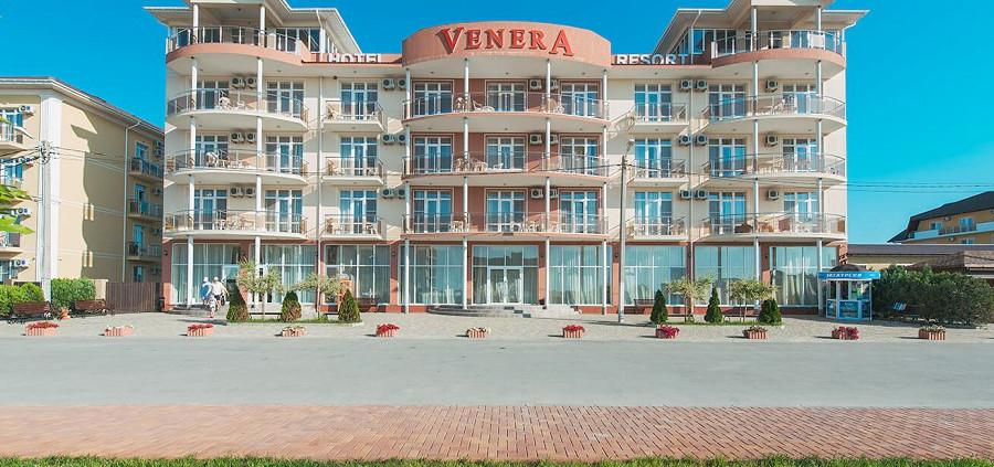 Отель Venera Resort, Витязево, Анапа