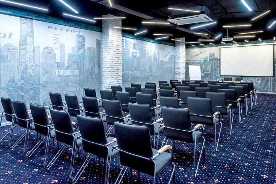 Конференц-зал Гамма отеля Ялта-Интурист