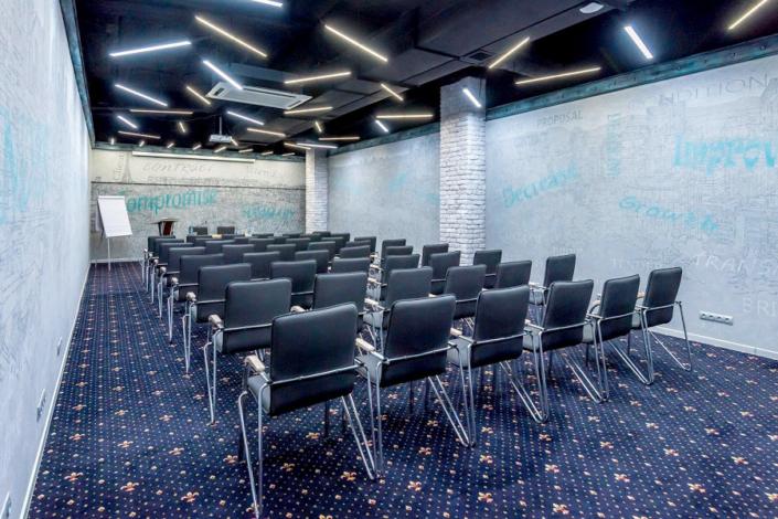 Конференц-зал Бета отеля Ялта-Интурист
