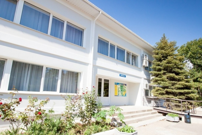 Корпус № 4 санатория Золотой берег