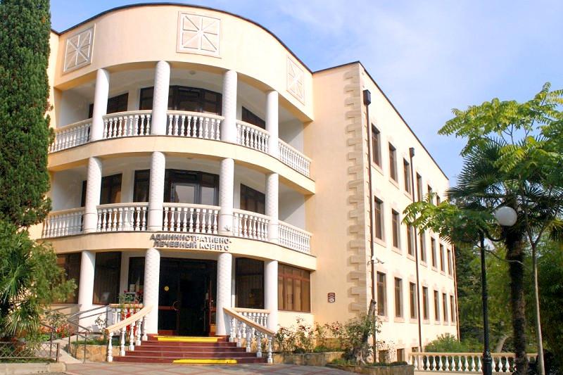 Административно-лечебный корпус санатория Золотой Колос, Сочи